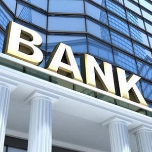 Банки Магарамкента