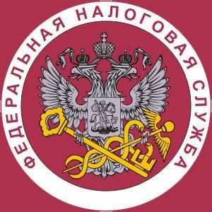 Налоговые инспекции, службы Магарамкента
