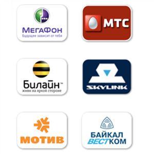 Операторы сотовой связи Магарамкента