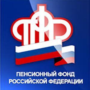Пенсионные фонды Магарамкента
