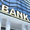 Банки в Магарамкенте