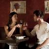 Рестораны, кафе, бары в Магарамкенте