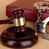 Суды в Магарамкенте