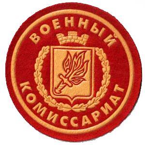 Военкоматы, комиссариаты Магарамкента